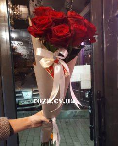 доставка цветов в Черновцах с доставкой